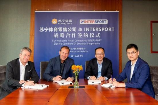 苏宁体育与INTERSPORT国际签署合作