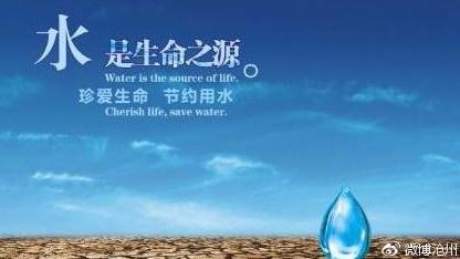 《国家节水行动方案》对于节水技术装备和产业的发展影响