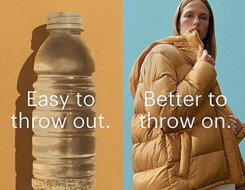 塑料矿泉水瓶做衣服?时装品牌材料在发生变革