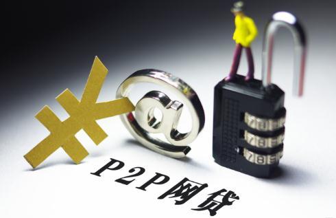 深圳首批清退及失联P2P网贷名单公布,P2P网贷行业正常运营平台数量下降