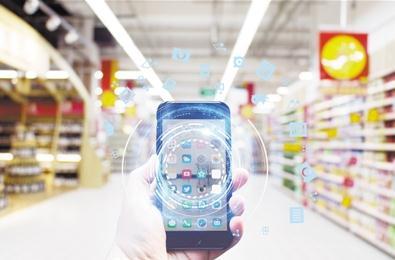 沃尔玛智能零售实验室IRL展示未来商店核心技术与应用场景
