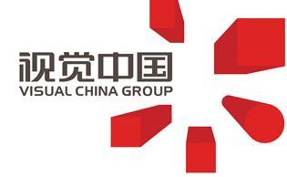 视觉中国网站已恢复上线运营,罚款三十万,市值蒸发59.94亿!