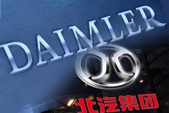 北汽集团拟收购戴姆勒至多5%的股份