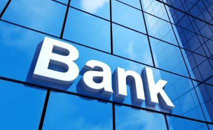 香港金融管理局发出8个虚拟银行牌照,一文了解什么是虚拟银行