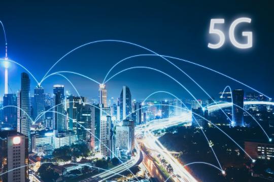 ?5G技术下的智能交通前景展望