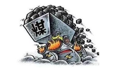 """煤炭行业去产能优产能新阶段 煤炭保供进入""""施工蓝图"""""""