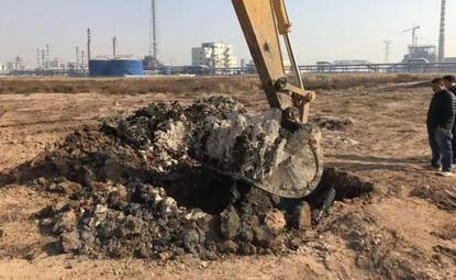 博汇集团非法填埋数百万吨工业固体废物,涉嫌虚假整改