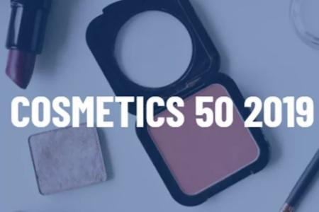 ?2019全球最有价值的50个化妆品和个人护理品牌排行榜发布