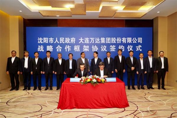 ?万达集团与沈阳市政府签订战略合作,再投800亿元建设新项目