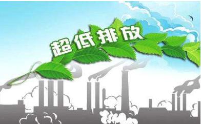 山东钢铁企业超低排放改造将于2020年底取得明显进展