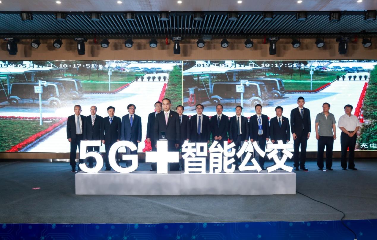 中国移动携手宇通启动运行郑州5G无人驾驶公交线路