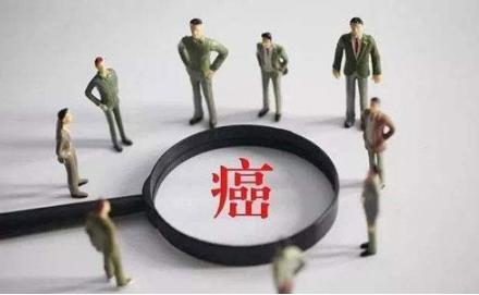 中国癌症基金会赵平:农村基层医务人员培训将是我国癌症防控能力建设的重点