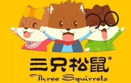 三只松鼠ipo最新进展:首发获通过,在深交所上市