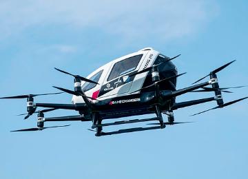 Lilium推出五座飞行出租车,搭载垂直起降系统