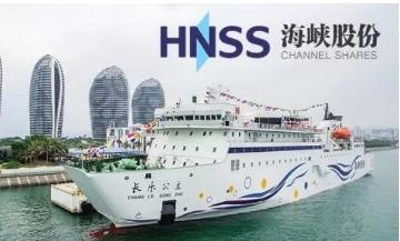 港航控股45%股权无偿划转至中远海运,控股股东仍为港航控股
