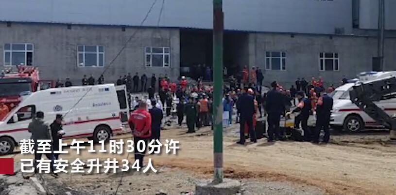 黑龙江逊克县翠宏山铁多金属矿发生透水事故,8人被困救援遇阻!