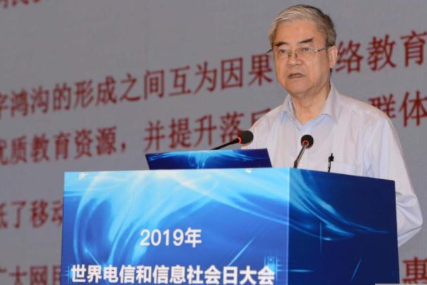邬贺铨:人工智能的运用将会进一步加大贫富差距