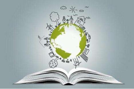 ?司法部、生态环境部联合印发《环境损害司法鉴定执业分类规定》