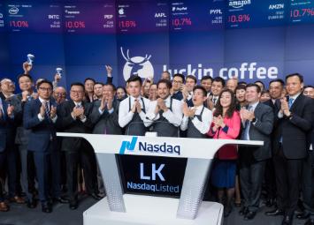 瑞幸咖啡在纳斯达克成功上市,共募集资金6.95亿美元