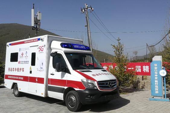 联通、宣武医院与河北北方学院第一附属医院联合实现5G车载CT移动卒中单元