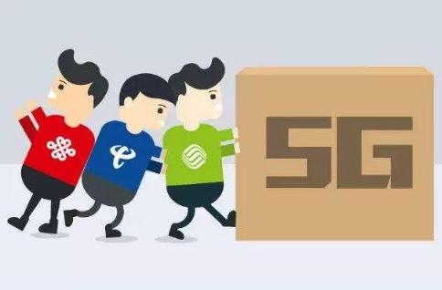 中国预计2020年5G将正式商用 带动经济产出可达1.7万亿元