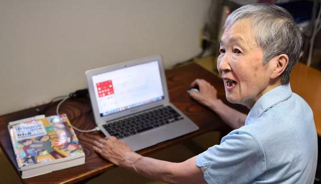 83岁高龄的若宫雅子——年龄最大的苹果软件开发工程师!