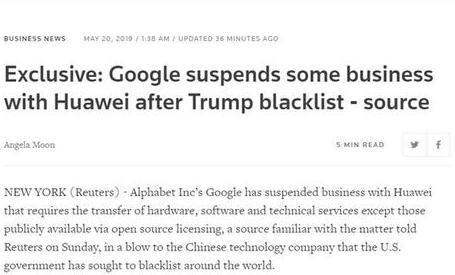 谷歌停止与华为部分合作,并回应称:遵守命令、审查影响