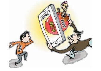 《加强网购和进出口领域知识产权执法实施办法》解读
