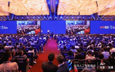 商汤科技发布会:人工智能企业的发展战略布局与困惑