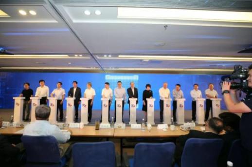 四川十二城联动发布电信5G创新合作发展行动,加快数字产业发展