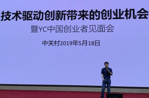 陆奇:AI带来机遇,40到50年将有创业者颠覆谷歌微软
