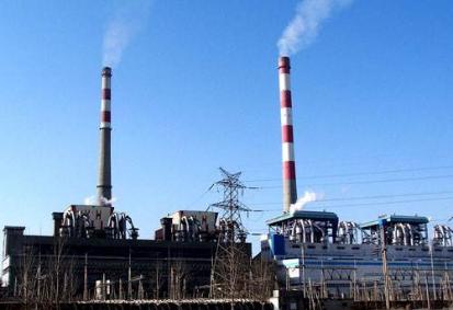 """《""""十三五""""电力煤控中期评估与后期展望》公布"""