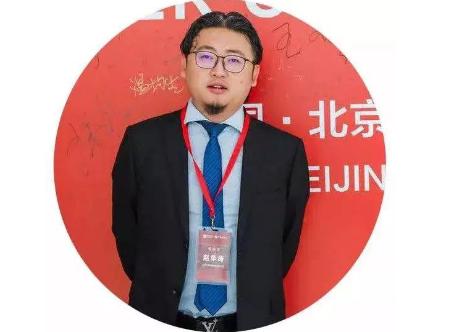 ?山东矿机集团董事长赵华涛简历