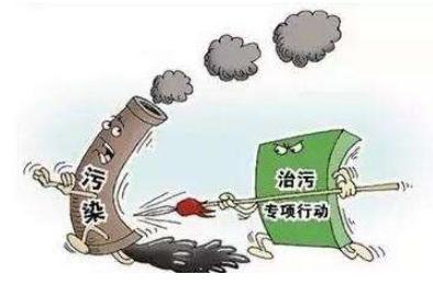 济宁市大气污染防治条例(修订草案全文)详情公布