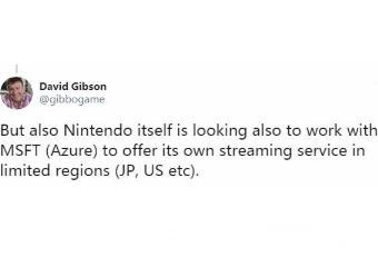 传言任天堂也想参与微软的Azure云服务发展计划