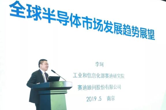 ?赛迪顾问发布《全球半导体市场发展趋势白皮书》