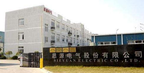 ?上海思源电气真实待遇,上海思源电气是如何起家的?