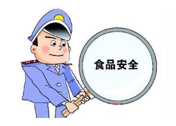 《中共中央国务院关于深化改革加强食品安全工作的意见》解读