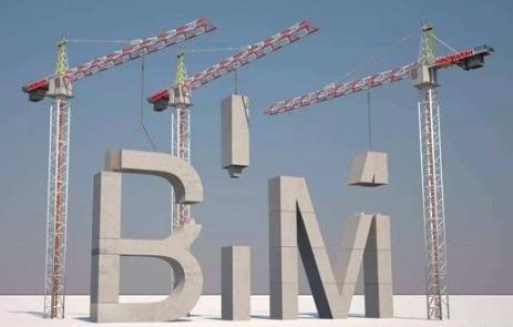 企业应用BIM技术已成一种趋势 国家正在强力推行