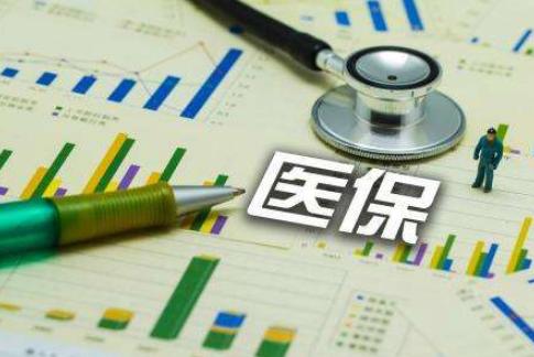 不同的医保支付方式医、患、保三方融合付费的博弈论分析