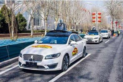 大多数消费者看好自动驾驶 比汽车高管更乐观