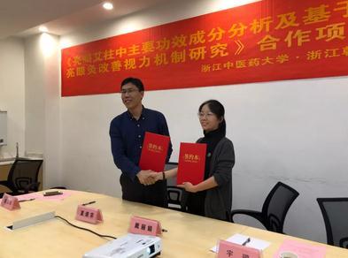 海盐科技大市场(贤集网)牵线促成校企产学研项目签约