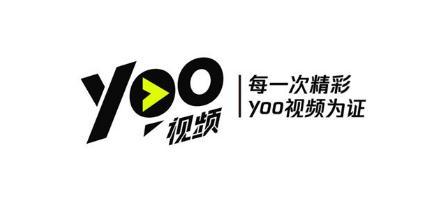 抓住5G时代视频发展契机,腾讯短视频产品yoo视频更名为火锅视频