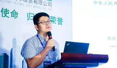 叶磊:纯电动物流车性能测试评价研究及发展建议