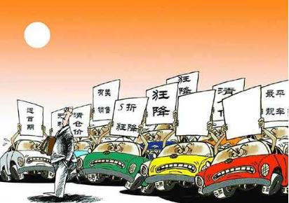 国内车企普遍经营惨淡 只有打造精品价值汽车产品才能活下去