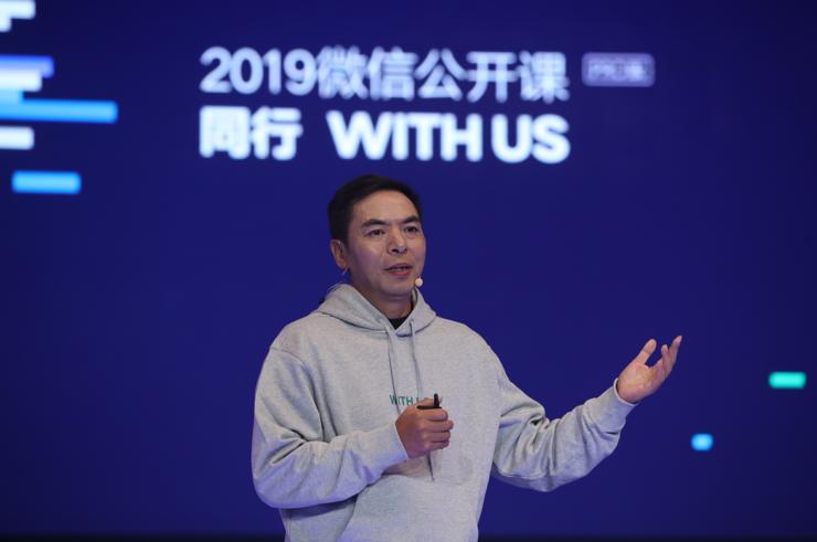 "?微信联手Maker Faire启动""WeChat Maker/微信创客""计划"