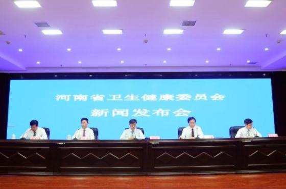 ?河南建成全国首个5G医疗实验网络,已开展远程会诊、指导等应用