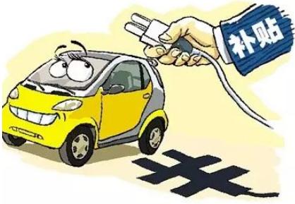 新能源汽车国补退半地补取消 新能源车企开启淘汰赛