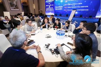 第五届物流产业创新峰会2019暨展览会正式落幕