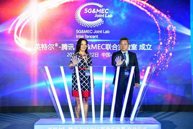 ?腾讯与英特尔成立5G&MEC联合实验室,在5G与边缘计算领域深入合作